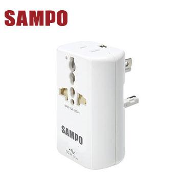 SAMPO USB萬國充電器轉接頭(EP-UA2CU2(W))