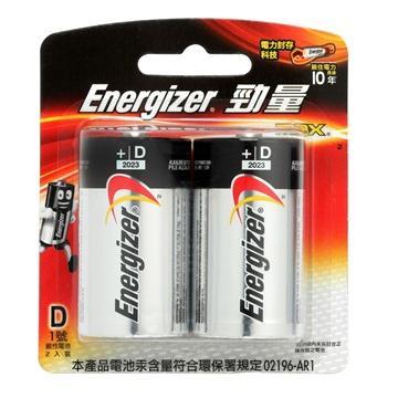 勁量鹼性電池1號2入(B2-E95BP2)