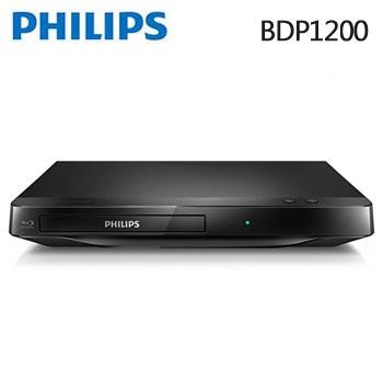 【福利品】PHILIPS 高清年代藍光機(BDP1200)