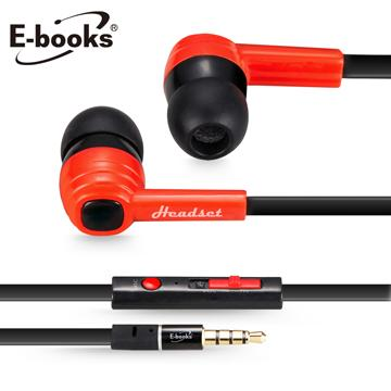 E-books S19音控接聽入耳式耳機(E-EPA080)