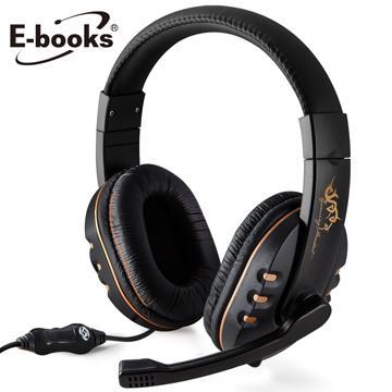 E-books S21電競頭戴耳機麥克風(E-EPA082)