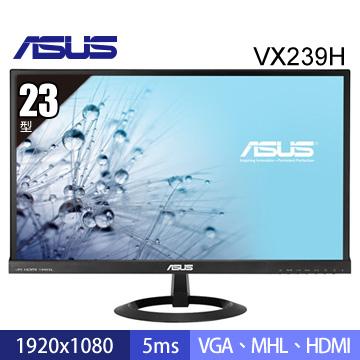 【23型】Asus VX239H AH-IPS(VX239H)