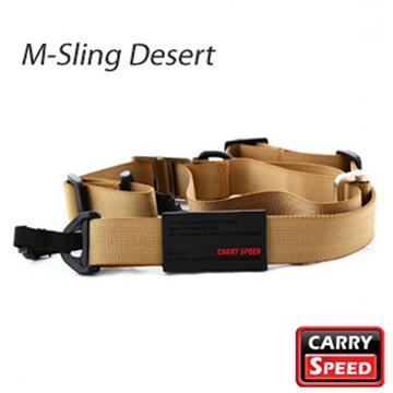 CARRY SPEED 速必達單雙肩兩用背帶-沙漠棕(M-Sling Desert)