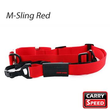 CARRY SPEED 速必達單雙肩兩用背帶-艷麗紅(M-Sling Red)