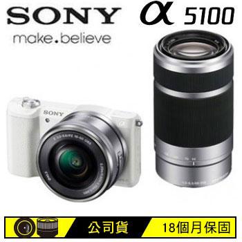 SONY α5100可交換式鏡頭相機雙鏡組-白(ILCE-5100Y/W)