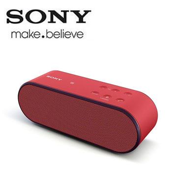 【福利品】 SONY NFC/藍牙揚聲器(SRS-X2/R(紅))