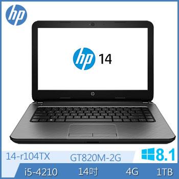 HP 14-r104TX Ci5 GT820 獨顯筆電(14-r104TX)