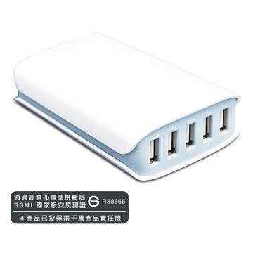 JETART-通用5孔5A USB充電器-白(UCA5050)