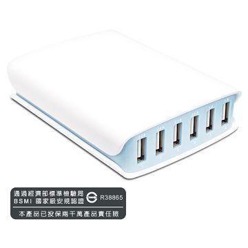 JETART-通用6孔10A USB充電器-白(UCA6100)