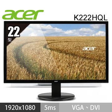 【22型】ACER K222HQL TN(K222HQL(Tbd))