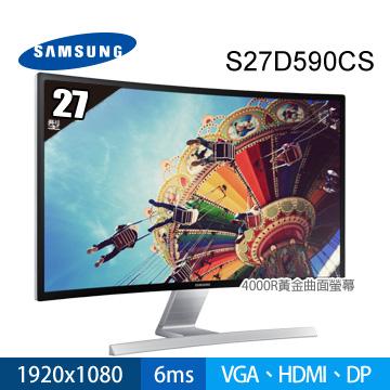 【福利品】【27型】SAMSUNG S27D590CS Curve液晶顯示器(S27D590CS)