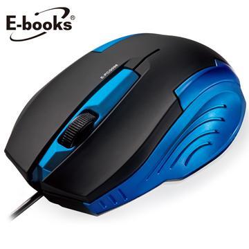 E-books M18高階款光學滑鼠-藍(E-PCG098BL)