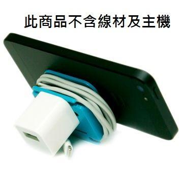 辰諺 神奇手機USB充電器支架組-白(A907923)