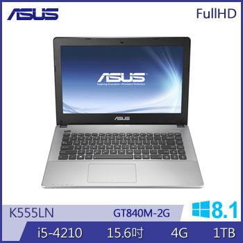 ASUS K555LN Ci5 NV840 獨顯筆電(K555LN-0073D4210U灰)