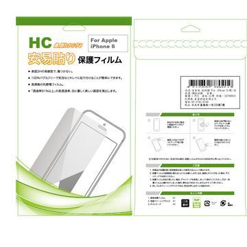 【iPhone 6】安易貼 抗刮保護貼-HC-亮(54700010)