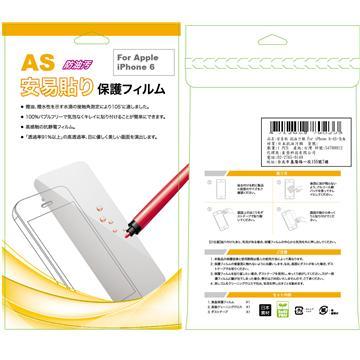 【iPhone 6】安易貼 抗油汙保護貼-AS-亮(54700012)
