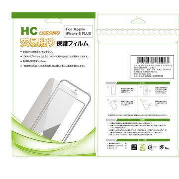 【iPhone 6 Plus】安易貼 抗刮保護貼-HC-亮(54700014)