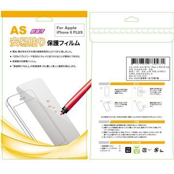 【iPhone 6 Plus】安易貼 抗油汙保護貼-AS-亮(54700016)