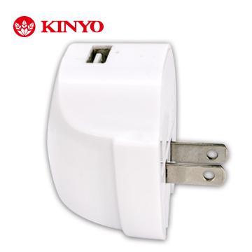 KINYO CUH211 USB電源充電器(CUH-211)