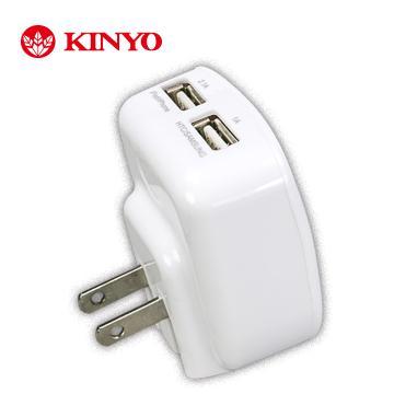 KINYO CUH231 USB極速充電器(CUH-231)