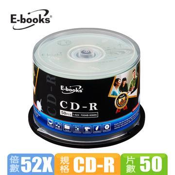 E-books 國際版 52X CD-R 50片桶裝