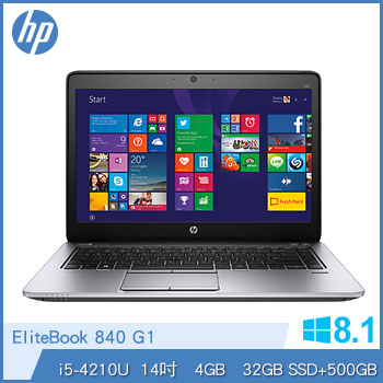 HP 840G1 Ci5 HD8750 輕薄獨顯筆電(EliteBook 840 G1)