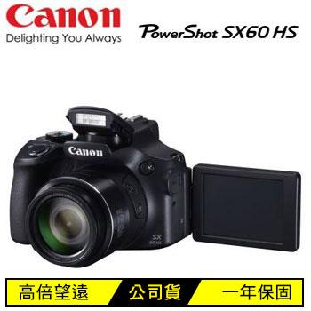 【福利品】 Canon PowerShot SX60類單眼相機(PS SX60HS(DEMO))