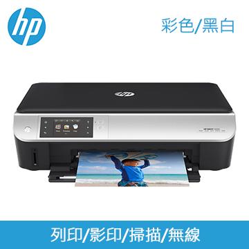 HP Envy 5530 雲端雙面無線事務機(A9J40A)