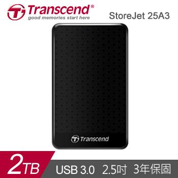 【2TB】創見 StoreJet 25A3 2.5吋(TS2TSJ25A3K)