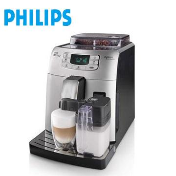 飛利浦全自動義式咖啡機(HD8753)