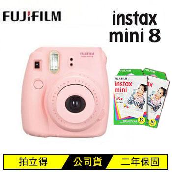 【展示機】富士 Mini8馬上看相機-粉紅
