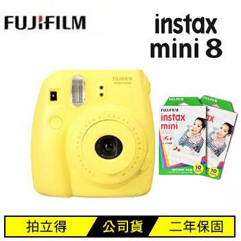 富士 Mini8馬上看相機-黃(mini 8 黃色)