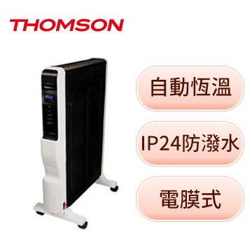 THOMSON 即熱式電膜電暖器(SA-W02F)