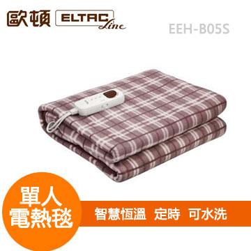 歐頓微電腦溫控單人電熱毯(EEH-B05S)