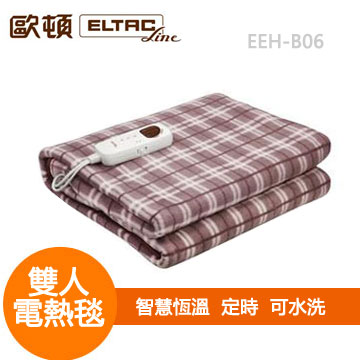 歐頓微電腦溫控雙人電熱毯(EEH-B06)
