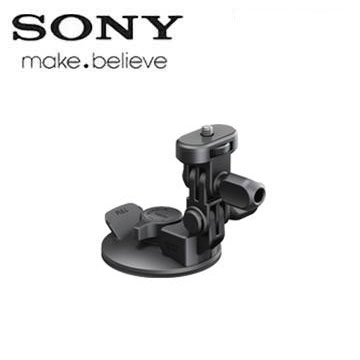 SONY Action Cam專用吸盤固定座