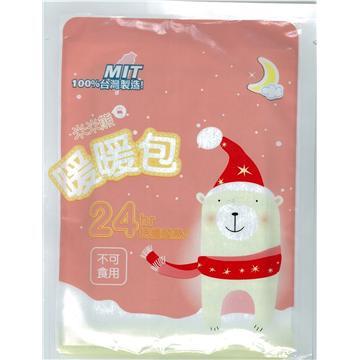 米米熊暖暖包(5入)