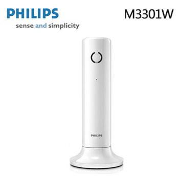 PHILIPS設計家節能數位無線電話  M3301W(M3301W(白))