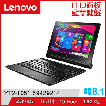 LENOVO YOGA Tablet 2 32G-WiFi 四核平板筆電(YT2-1051-F  59429214)