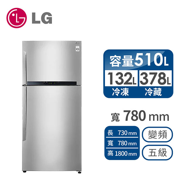 LG 變頻510公升雙門電冰箱