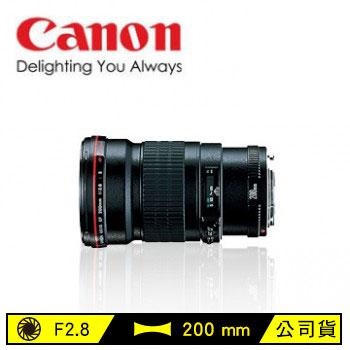 Canon EF 200mm單眼相機鏡頭(EF 200mm F2.8L II US)
