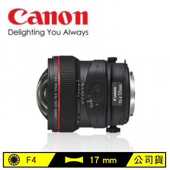 Canon TS-E 17mm單眼相機鏡頭 TS-E 17mm F4L