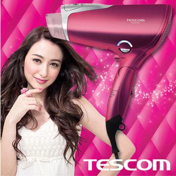 TESCOM 膠原蛋白負離子吹風機(TCD4000TW(粉紅))