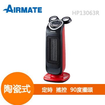 艾美特-迪士尼米奇陶瓷電暖器(小)(HP13063R)