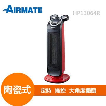 艾美特-迪士尼米奇陶瓷電暖器(大)(HP13064R)