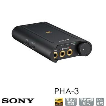 SONY PHA-3 旗艦級隨身耳機擴大機