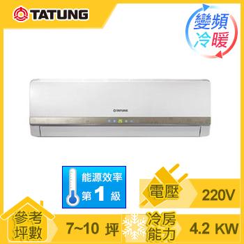 大同1對1分離式冷暖變頻空調FT-422DYXN(R-422DYXN)