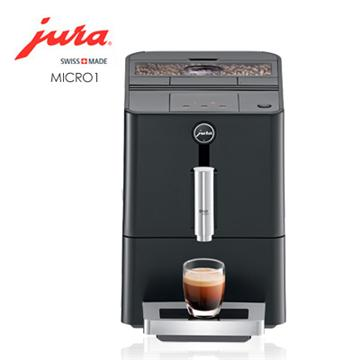 Jura 極致迷你單出口咖啡機(ENA Micro1)