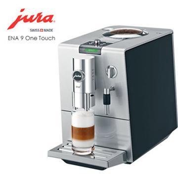 Jura 全自動研磨咖啡機(ENA9)