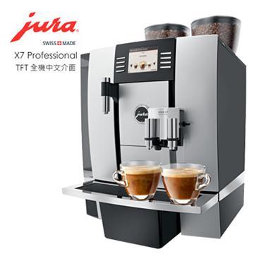 Jura Professional TFT全自動研磨咖啡機(GIGA X7)